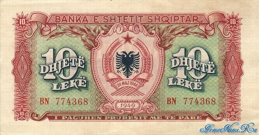 http://homonumi.ru/pic/n/Albania/add/P-24-f-1.jpg