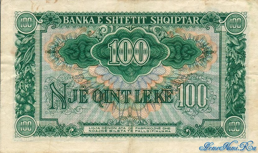http://homonumi.ru/pic/n/Albania/add/P-26-b-1.jpg