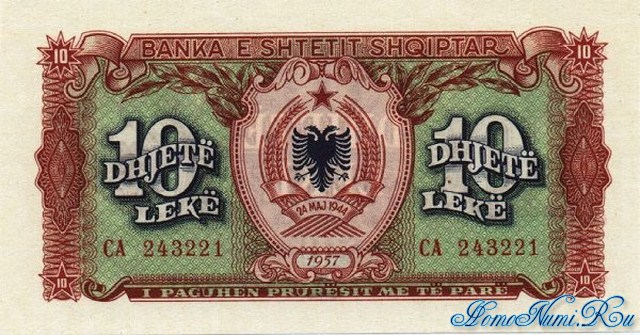 http://homonumi.ru/pic/n/Albania/add/P-28a-f-1.jpg