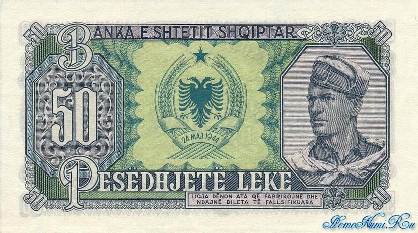 http://homonumi.ru/pic/n/Albania/add/P-29a-b-1.jpg