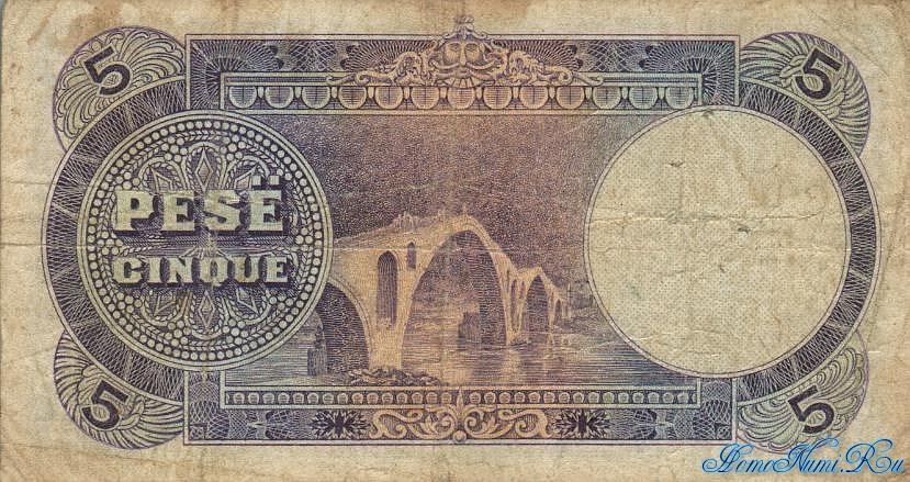 http://homonumi.ru/pic/n/Albania/add/P-2a-b-1.jpg