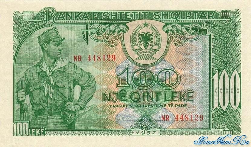 http://homonumi.ru/pic/n/Albania/add/P-30a-f-1.jpg