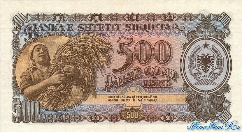 http://homonumi.ru/pic/n/Albania/add/P-31a-b-1.jpg