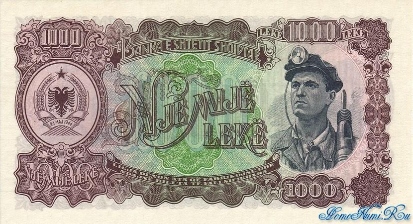http://homonumi.ru/pic/n/Albania/add/P-32a-b-1.jpg