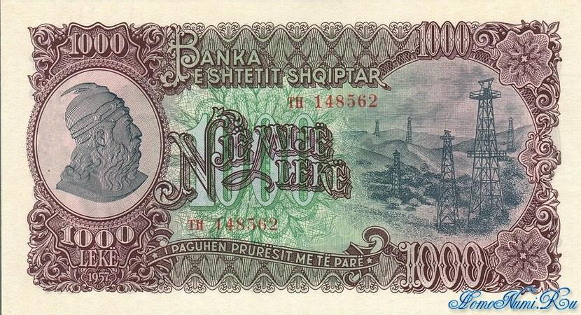 http://homonumi.ru/pic/n/Albania/add/P-32a-f-1.jpg