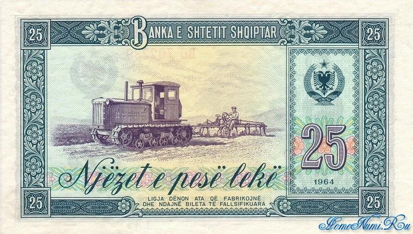 http://homonumi.ru/pic/n/Albania/add/P-37a-b-1.jpg