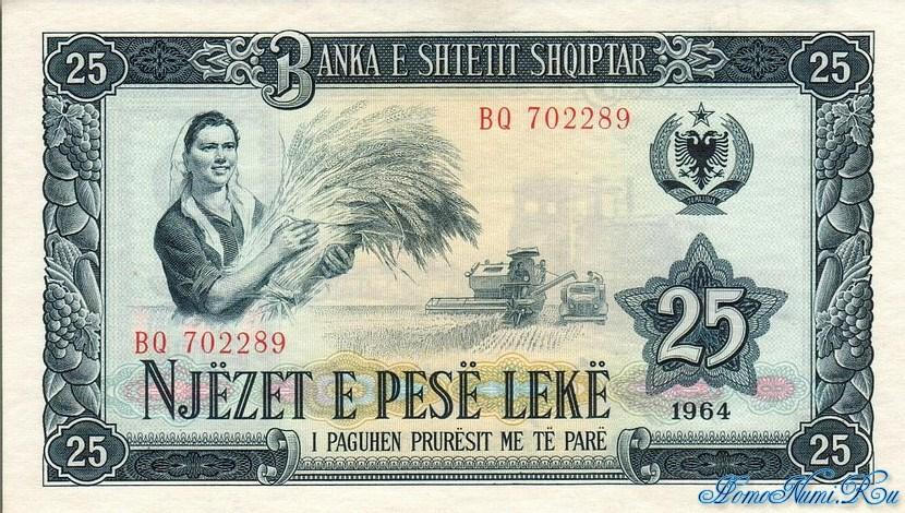 http://homonumi.ru/pic/n/Albania/add/P-37a-f-1.jpg