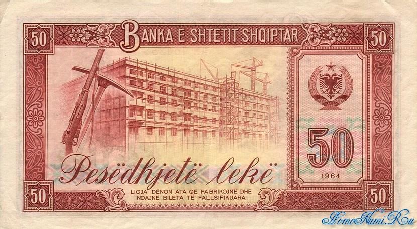 http://homonumi.ru/pic/n/Albania/add/P-38a-b-1.jpg