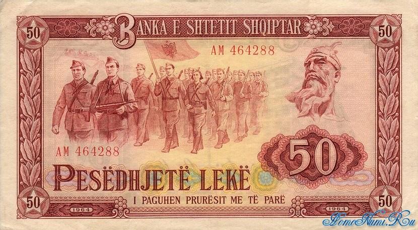 http://homonumi.ru/pic/n/Albania/add/P-38a-f-1.jpg
