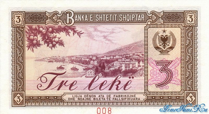 http://homonumi.ru/pic/n/Albania/add/P-41s1-b-1.jpg