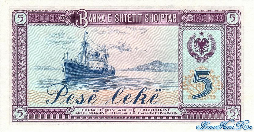 http://homonumi.ru/pic/n/Albania/add/P-42-b-1.jpg
