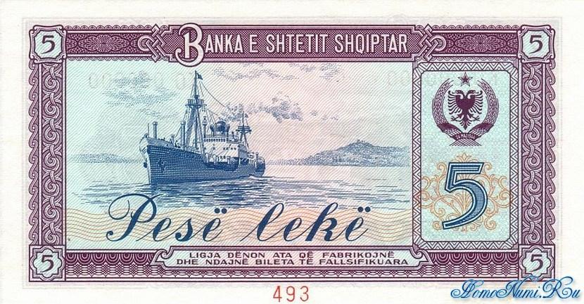 http://homonumi.ru/pic/n/Albania/add/P-42s1-b-1.jpg