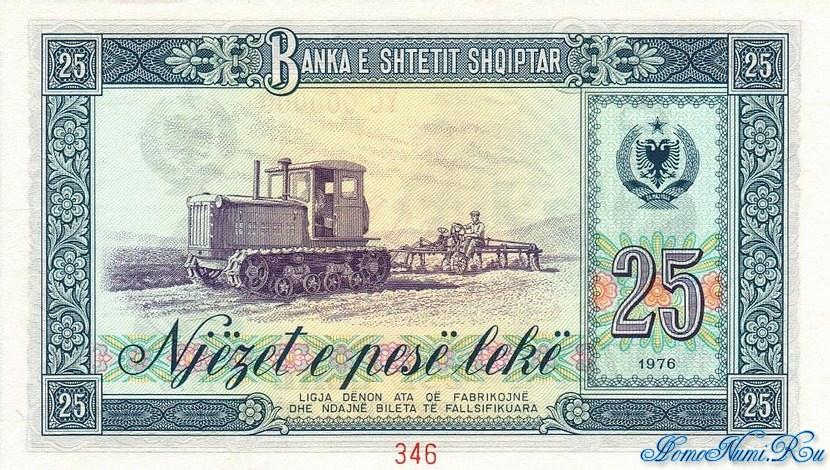 http://homonumi.ru/pic/n/Albania/add/P-44s1-b-1.jpg