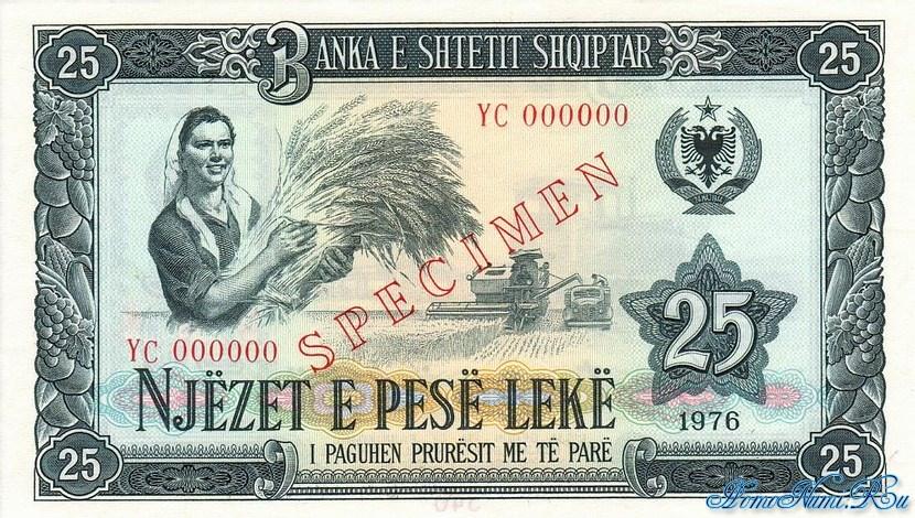 http://homonumi.ru/pic/n/Albania/add/P-44s1-f-1.jpg