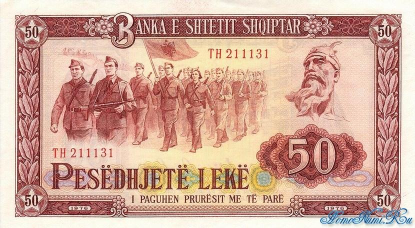 http://homonumi.ru/pic/n/Albania/add/P-45-f-1.jpg