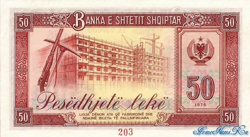 http://homonumi.ru/pic/n/Albania/add/P-45s1-b-1.jpg