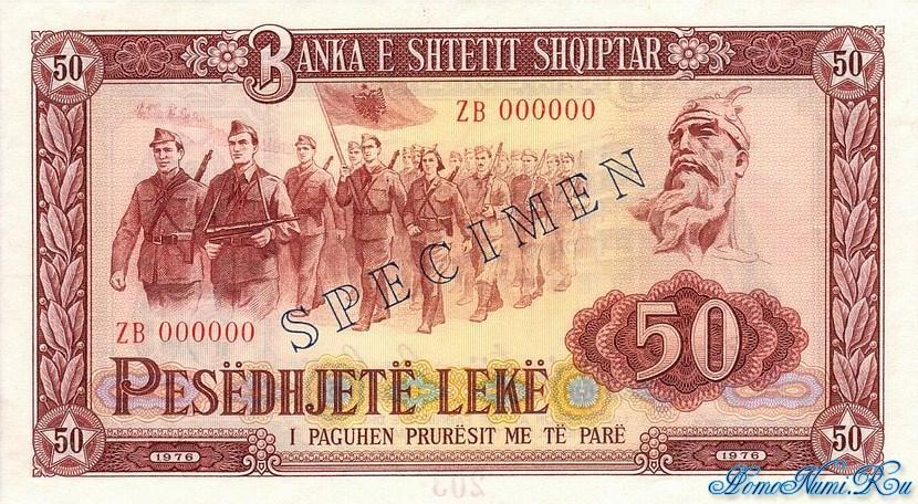 http://homonumi.ru/pic/n/Albania/add/P-45s1-f-1.jpg