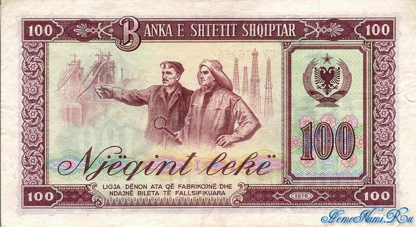 http://homonumi.ru/pic/n/Albania/add/P-46a-b-1.jpg