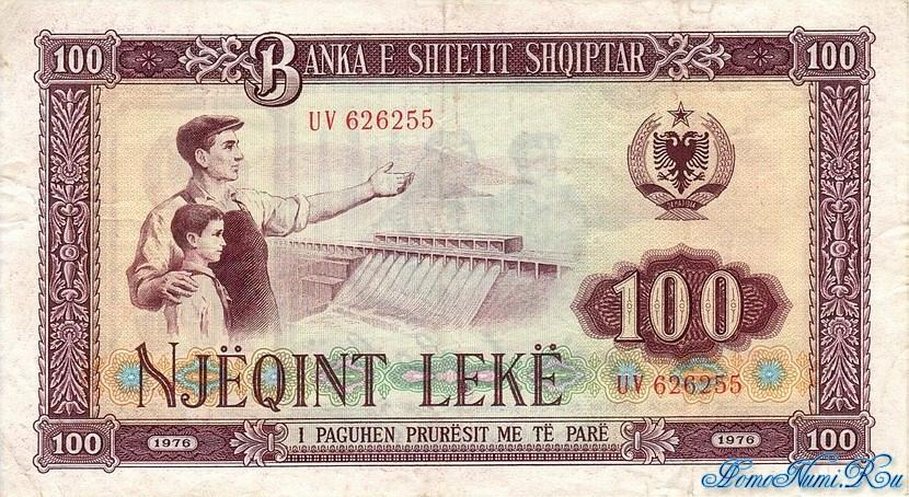 http://homonumi.ru/pic/n/Albania/add/P-46a-f-1.jpg