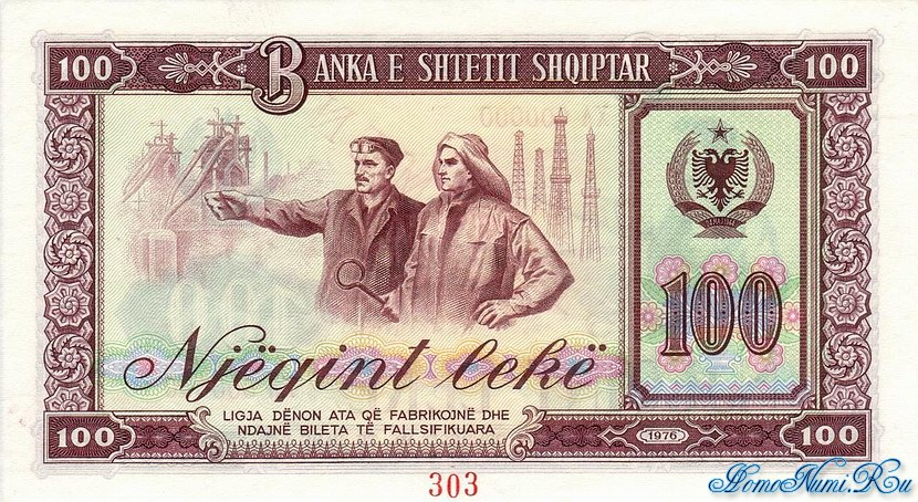 http://homonumi.ru/pic/n/Albania/add/P-46s1-b-1.jpg