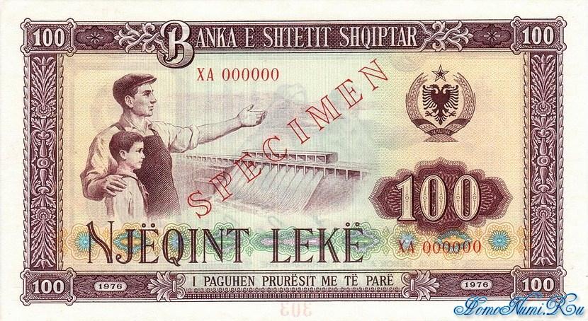 http://homonumi.ru/pic/n/Albania/add/P-46s1-f-1.jpg