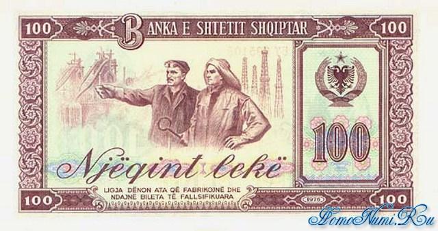 http://homonumi.ru/pic/n/Albania/add/P-46s2-b-1.jpg