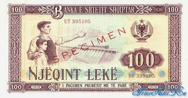 http://homonumi.ru/pic/n/Albania/add/P-46s2-f-1.jpg