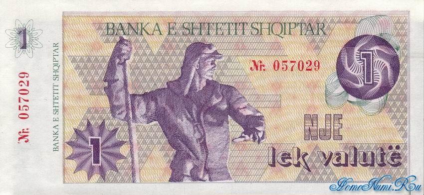 http://homonumi.ru/pic/n/Albania/add/P-48A-f-2.jpg