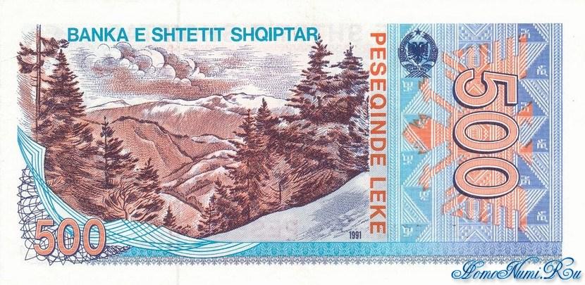 http://homonumi.ru/pic/n/Albania/add/P-48a-b-1.jpg