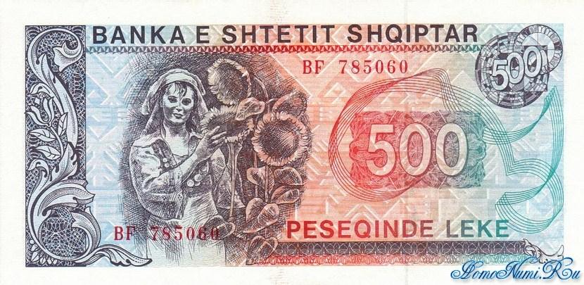 http://homonumi.ru/pic/n/Albania/add/P-48a-f-1.jpg