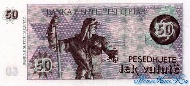 http://homonumi.ru/pic/n/Albania/add/P-50b-f-1.jpg