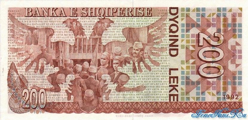 http://homonumi.ru/pic/n/Albania/add/P-52s-b-1.jpg