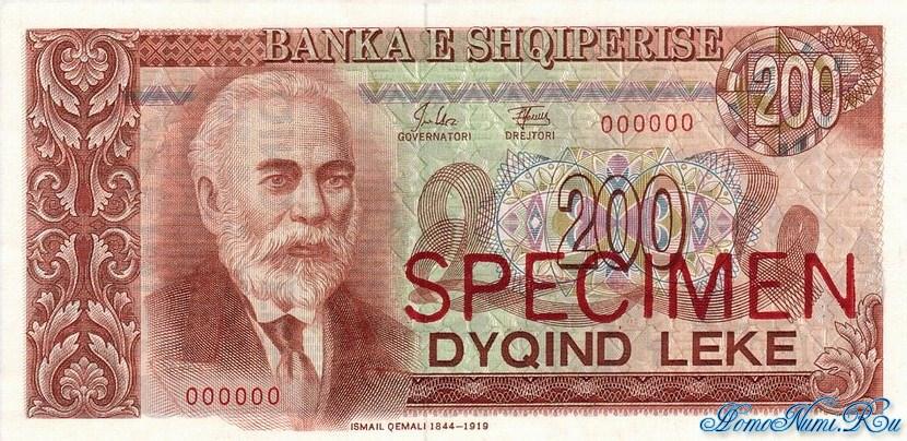 http://homonumi.ru/pic/n/Albania/add/P-52s-f-1.jpg