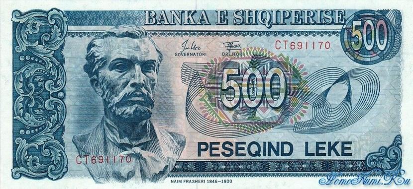 http://homonumi.ru/pic/n/Albania/add/P-53a-f-1.jpg