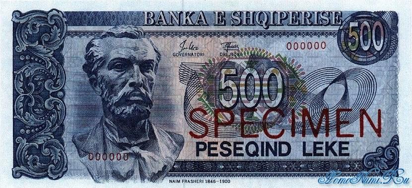 http://homonumi.ru/pic/n/Albania/add/P-53s-f-1.jpg