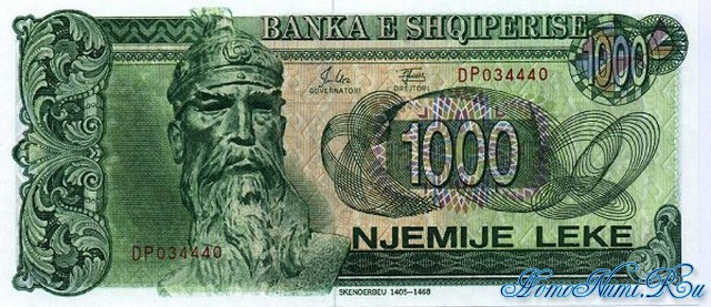 http://homonumi.ru/pic/n/Albania/add/P-54a-f-1.jpg
