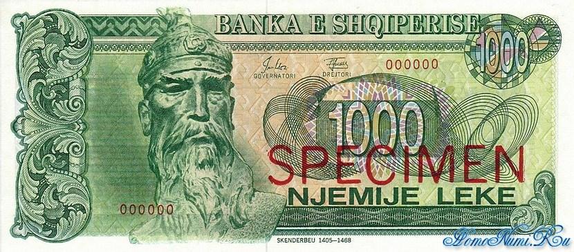 http://homonumi.ru/pic/n/Albania/add/P-54s-f-1.jpg