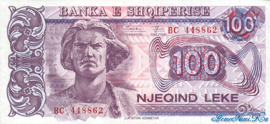 http://homonumi.ru/pic/n/Albania/add/P-55b-f-1.jpg