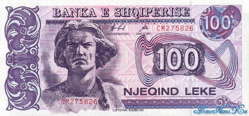 http://homonumi.ru/pic/n/Albania/add/P-55c-f-1.jpg