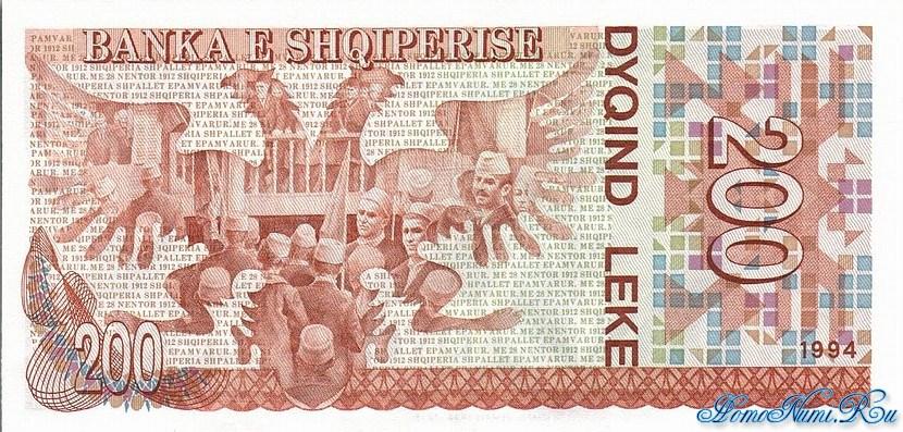 http://homonumi.ru/pic/n/Albania/add/P-56a-b-1.jpg