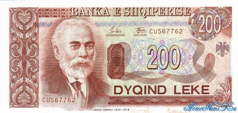 http://homonumi.ru/pic/n/Albania/add/P-56a-f-1.jpg