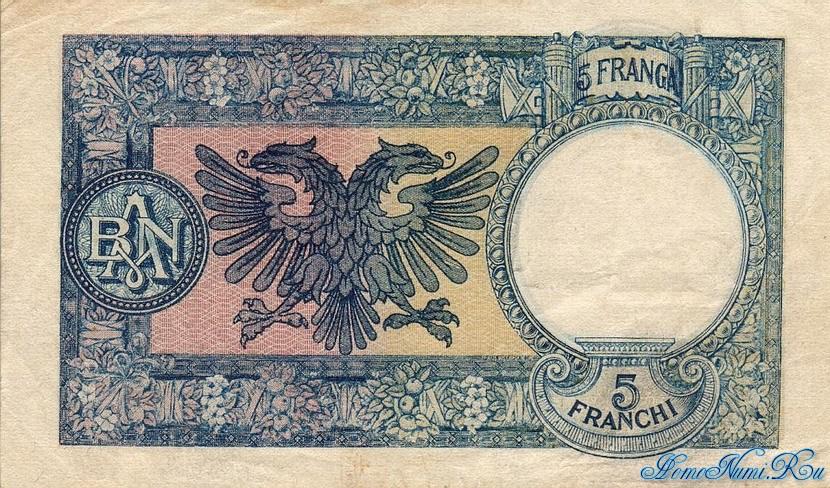 http://homonumi.ru/pic/n/Albania/add/P-6-b-1.jpg