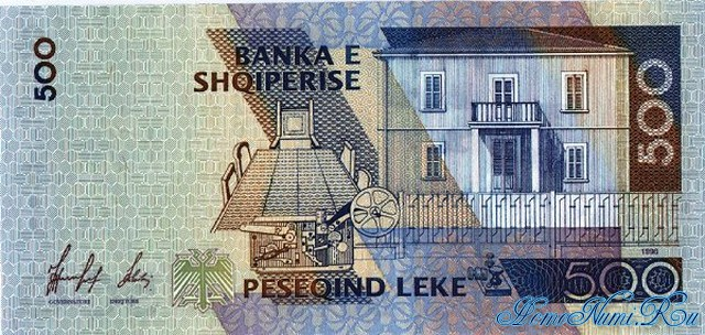 http://homonumi.ru/pic/n/Albania/add/P-64-b-2.jpg