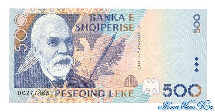 http://homonumi.ru/pic/n/Albania/add/P-64-f-1.jpg