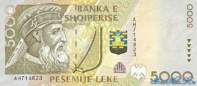 http://homonumi.ru/pic/n/Albania/add/P-66-f-2.jpg