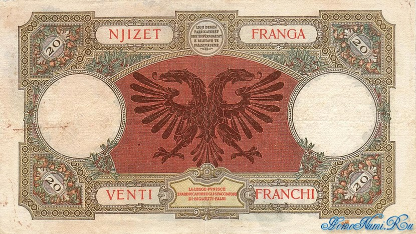 http://homonumi.ru/pic/n/Albania/add/P-7-b-1.jpg