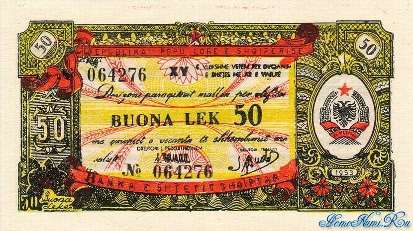 http://homonumi.ru/pic/n/Albania/add/P-FX7-f-1.jpg