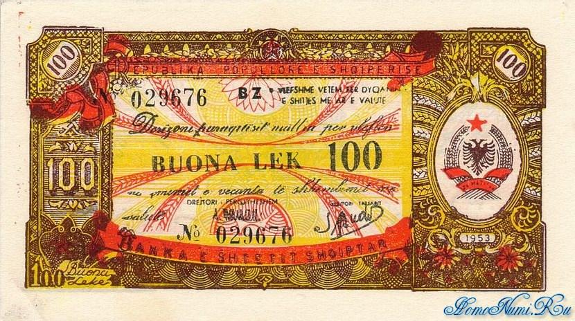 http://homonumi.ru/pic/n/Albania/add/P-FX8-f-1.jpg