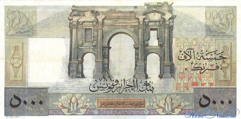 http://homonumi.ru/pic/n/Algeria/P-109-b.jpg