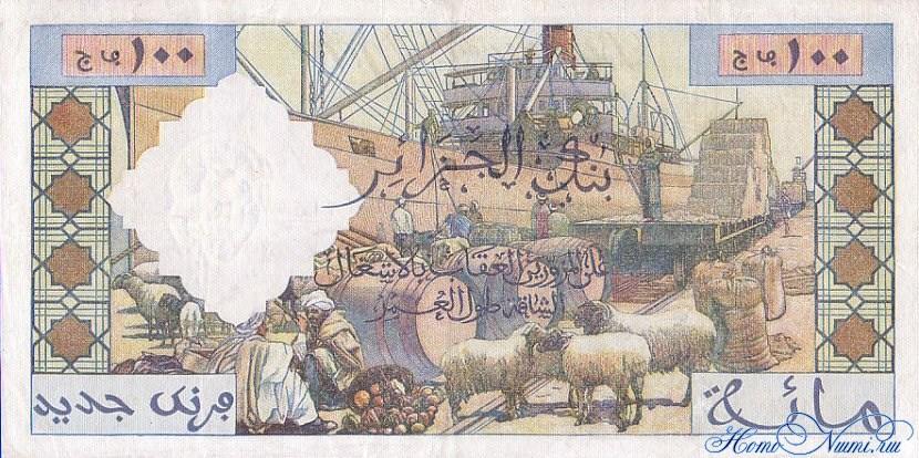 http://homonumi.ru/pic/n/Algeria/P-121b-b.jpg